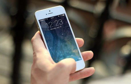 תוכנת השתלטות על טלפון נייד